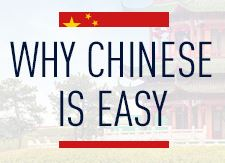 Is Chinese Language Easy to Learn